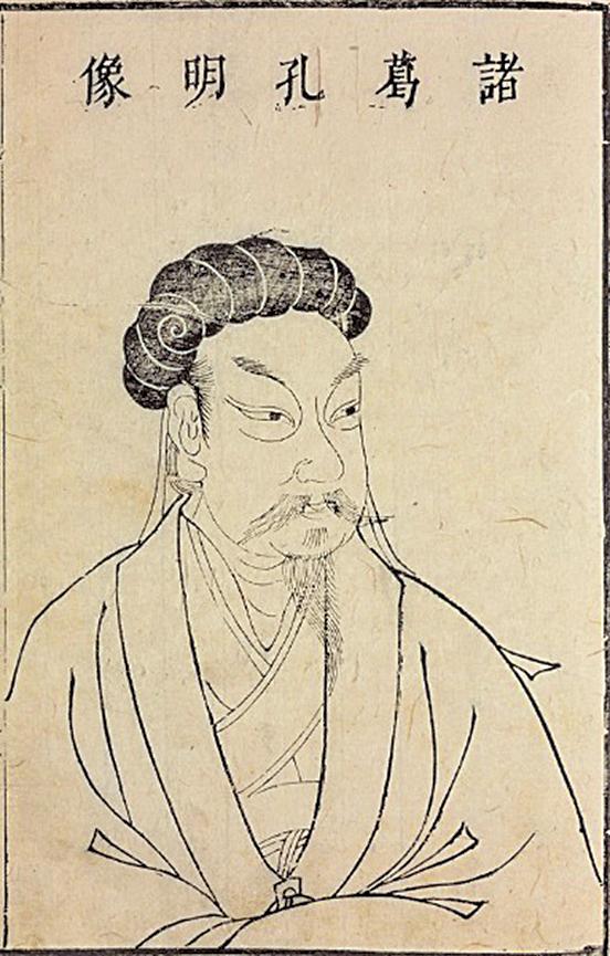 諸葛亮可以說是中國歷史上公認的智慧和謀略的最傑出化身(維基百科公共領域)