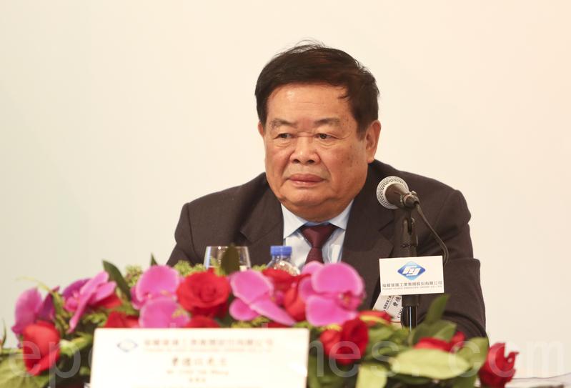 福耀玻璃董事長曹德旺。(余鋼/大紀元)