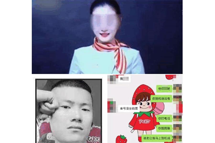 日前,山東濟南21歲空姐李某在鄭州乘坐滴滴順風車慘遭司機殺害一事,引發網民熱議。大陸民眾表示,這一惡性事件的根本責任在於中共。(大紀元合成圖)