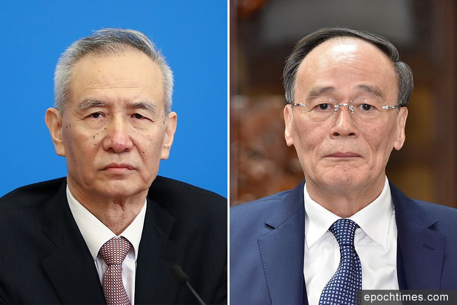 在當前的形勢下,即使王岐山六月份訪美,也未必能夠把中美貿易摩擦解決掉。(Lintao Zhang, PARKER SONG/AFP/Getty Images/大紀元合成)