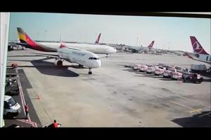 驚險意外 韓亞客機滑行削斷土航客機尾翼