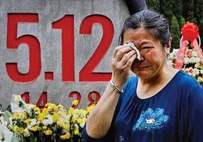 汶川地震捐款 近八成流入官方帳戶