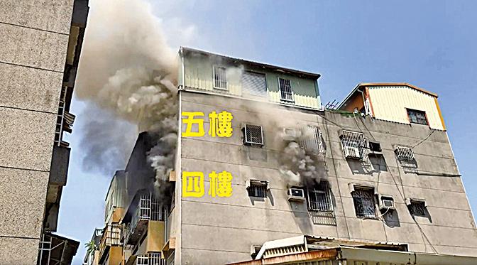 發生火警的公寓,因住戶烹飪不慎發生火警。(視頻截圖)