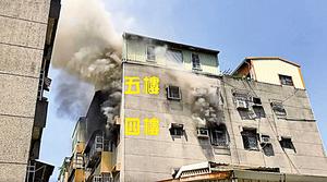 火災濃煙衝頂樓 台灣高中生一句話救全家