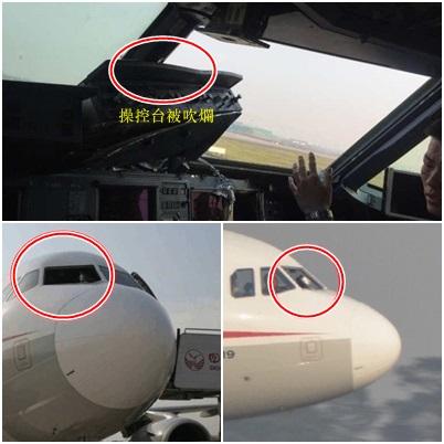 川航客機前擋風玻璃半空爆掉 乘客嚇到嘔吐