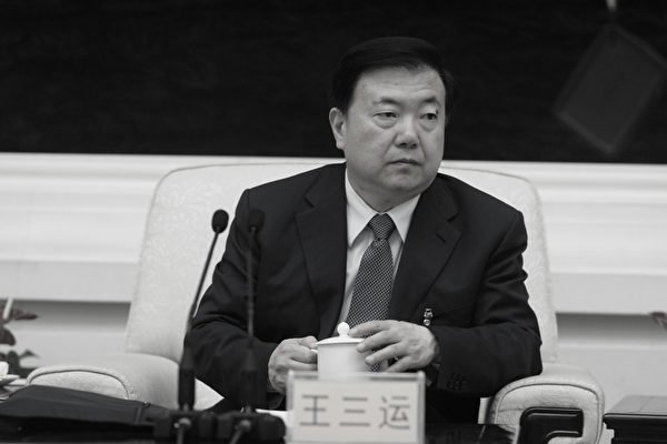 中共前甘肅省委書記王三運落馬後,有關他在安徽官場的醜聞被曝光。(大紀元資料室)