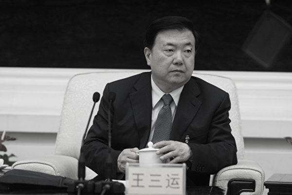 王三運被曝一個電話就能把北京女歌星找來