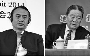 特華系創始人李光榮涉嫌行賄被捕