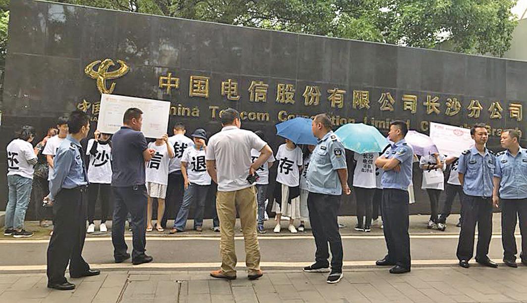 日前,湖南長沙市電信被數十名維權者包圍,這些受害者自2012年參與「預存款送手機」活動遭詐騙,預存款無法回本。(受訪者提供)