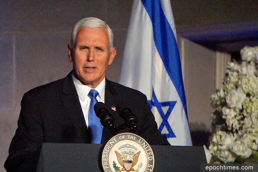 美國副總統彭斯代表總統特朗普出席並演講。(林帆/大紀元)