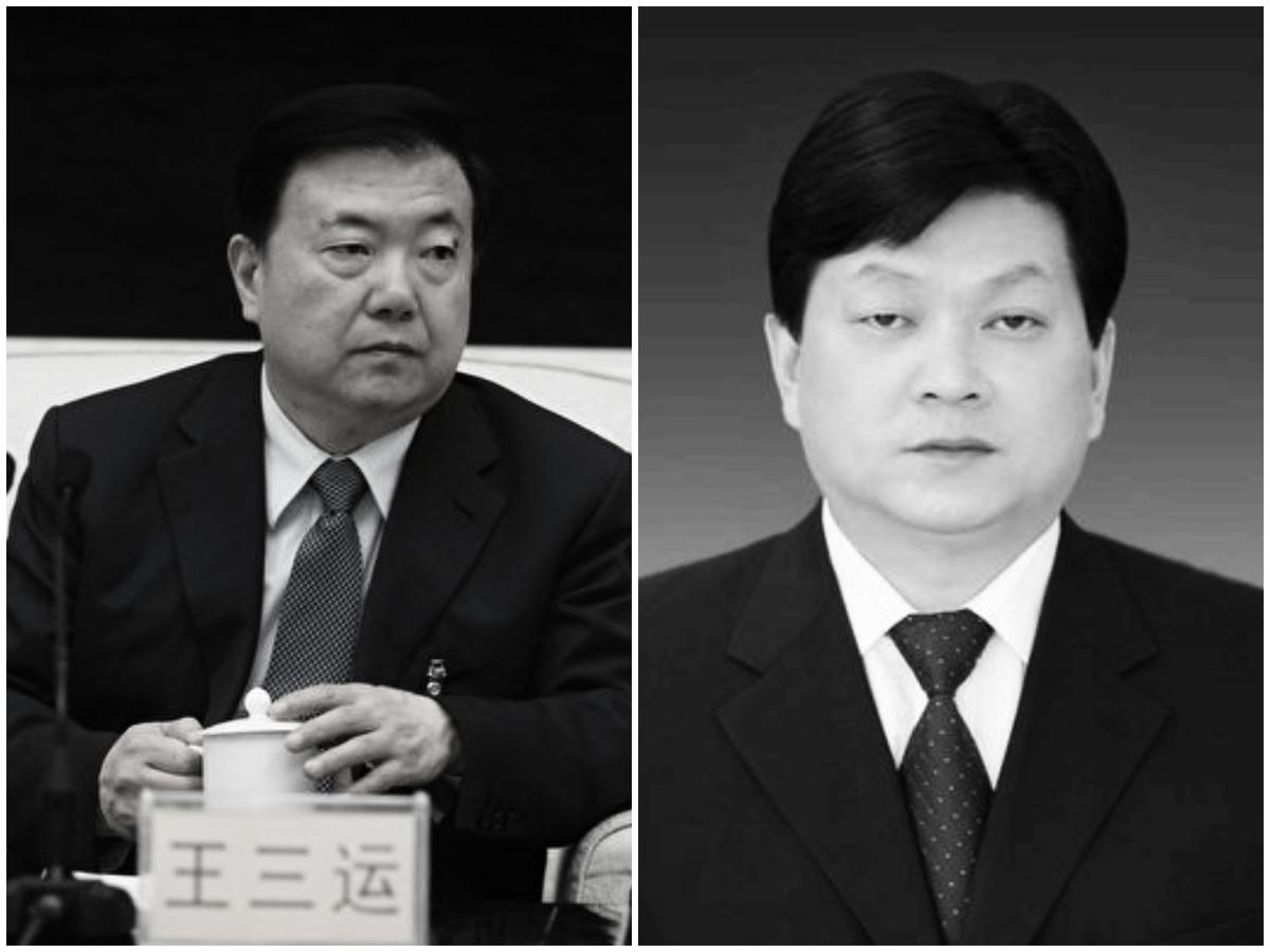 日前,陸媒披露了中共甘肅前書記王三運(左)及前副省長虞海燕的貪腐詳情。(大紀元合成圖)