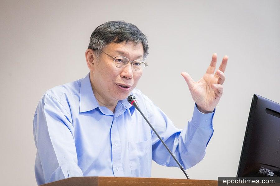 民進黨選對會16日開會決定,黨內幹部都認為台北市長選舉應自提人選,讓中央與地方同步。意即不再禮讓台北市長柯文哲(圖)。(陳柏州/大紀元)