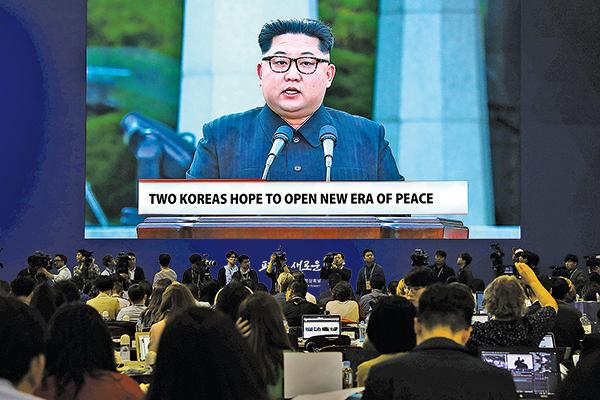 北韓突然以美韓軍演為由,威脅取消特金會,讓外界擔憂金正恩今年年初開始的外交攻勢可能只是「做戲」。(Getty Images)