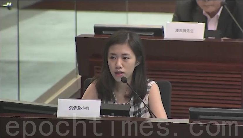 學聯主席張倩盈在《國歌法》公聽會的發言,遭黨媒攻擊,引起外媒關注。(大紀元資料圖片)