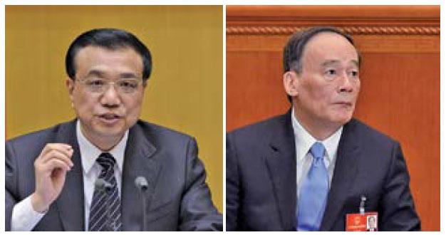 李克強(左)任外事委副主任、王岐山(右)任外事委委員。(網絡圖片)