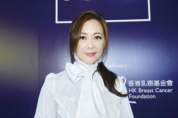 王馨平參與慈善義賣恤衫設計  恭喜余文樂榮升老竇