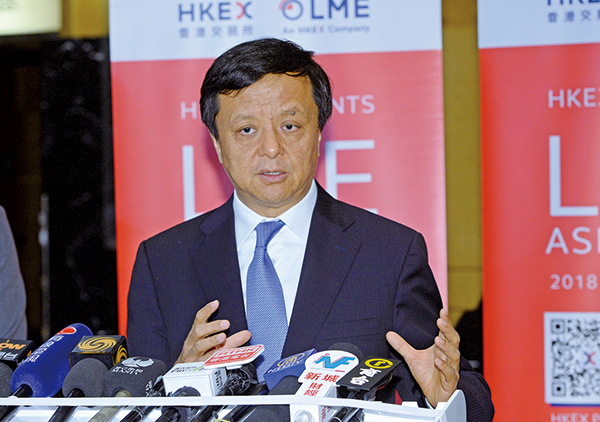 李小加:中國應爭取商品定價權