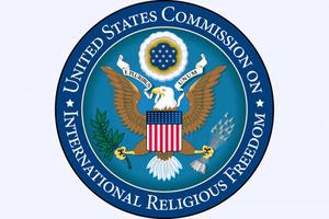 美國眾議院通過國際宗教自由法案