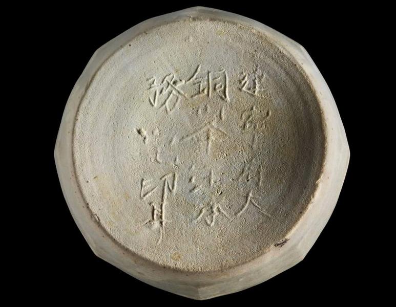 印尼外海神秘古老沉船 瓷器漢字助專家解謎