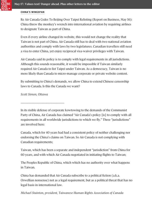 加拿大主流媒體環球郵報刊出兩篇投書,加人對加航改變台灣名稱表示不平。(環球郵報官網/中央社)