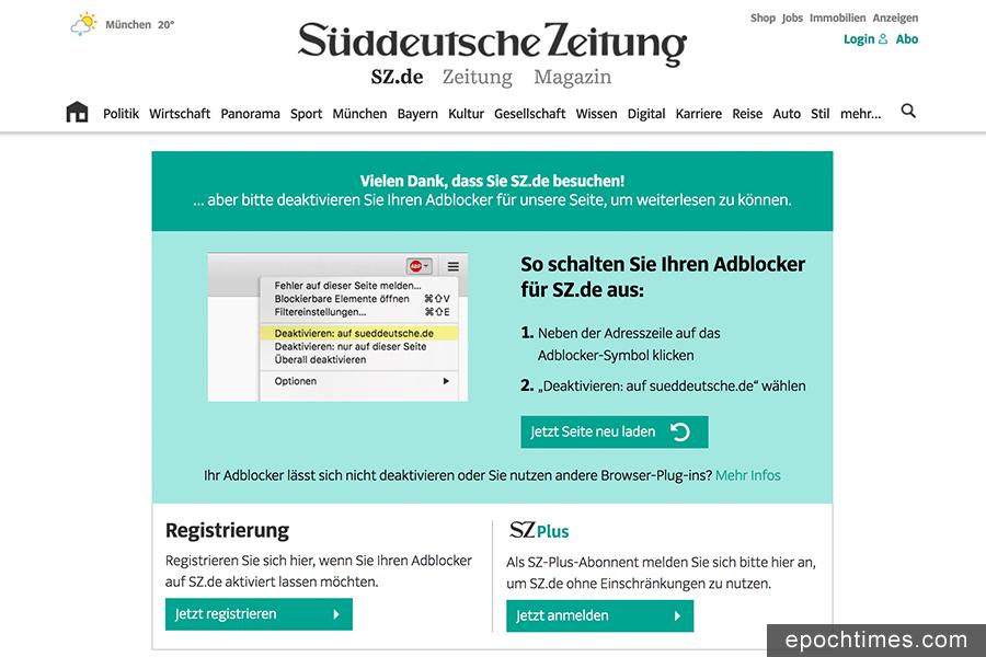 《南德意志報》停止了隨報發行由中共官媒提供的《中國觀察》副刊。(資料圖片)