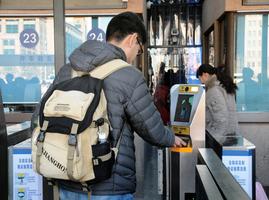 逾千萬人被限購機票 中共濫用信用制度遭批