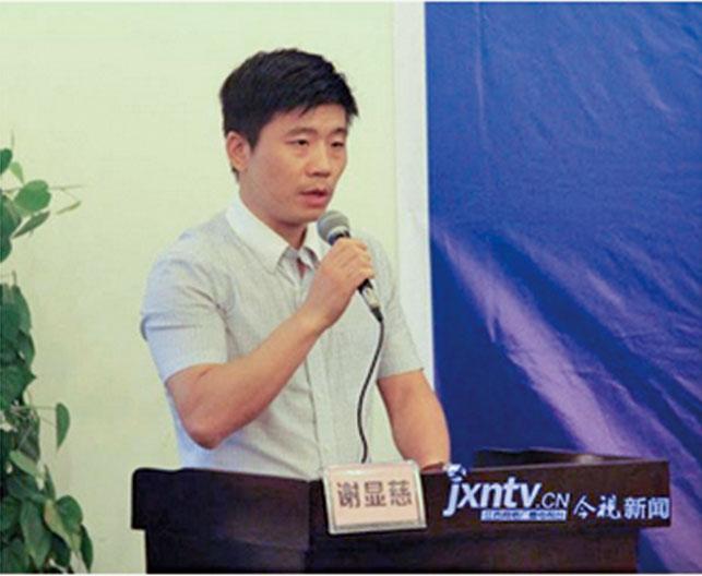 江西省紅十字會人體器官捐獻管理中心副主任謝顯慈,因受賄一審被判刑2年。(陸媒網站截圖)