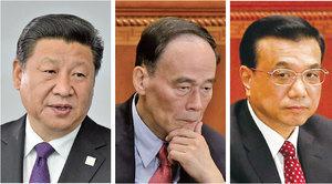 李克強總理兼外事委副主任有玄機