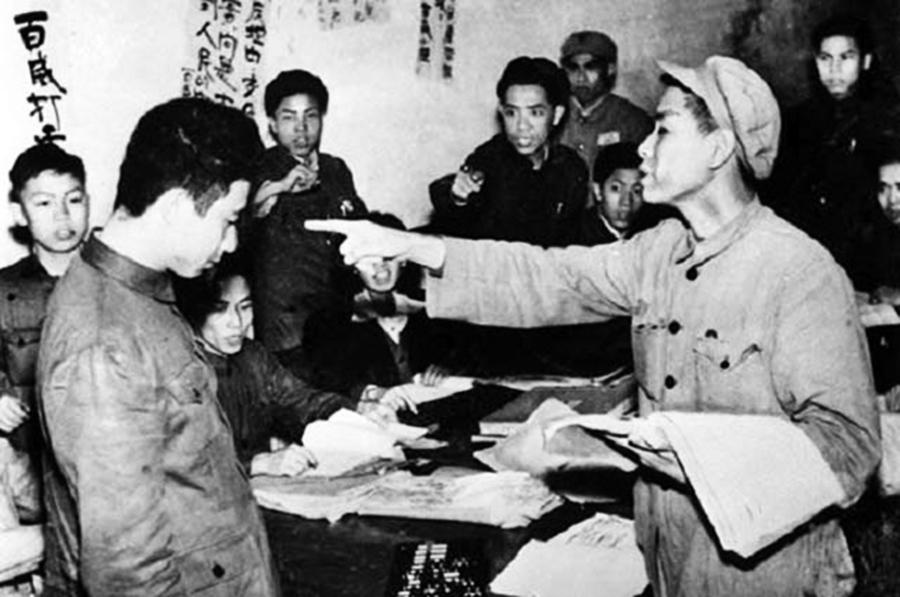 共產黨的三反五反運動