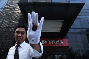 吳小暉連累中國人壽保險業?保費持續下降
