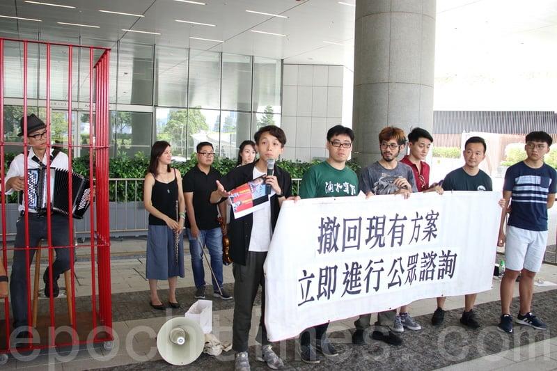 多個團體成員昨日在立法會外集會,要求政府撤回現時《國歌法》方案,並立即以白紙草案展開真正的公眾諮詢。(蔡雯文/大紀元)