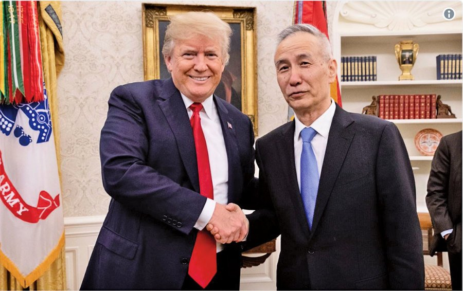 中美貿易談判 北京政權陷進退兩難