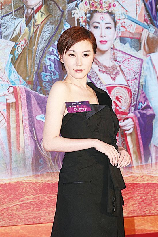 劉心悠表示在新劇《宮心計2深宮計》要用廣東話講對白最難。(網絡圖片)