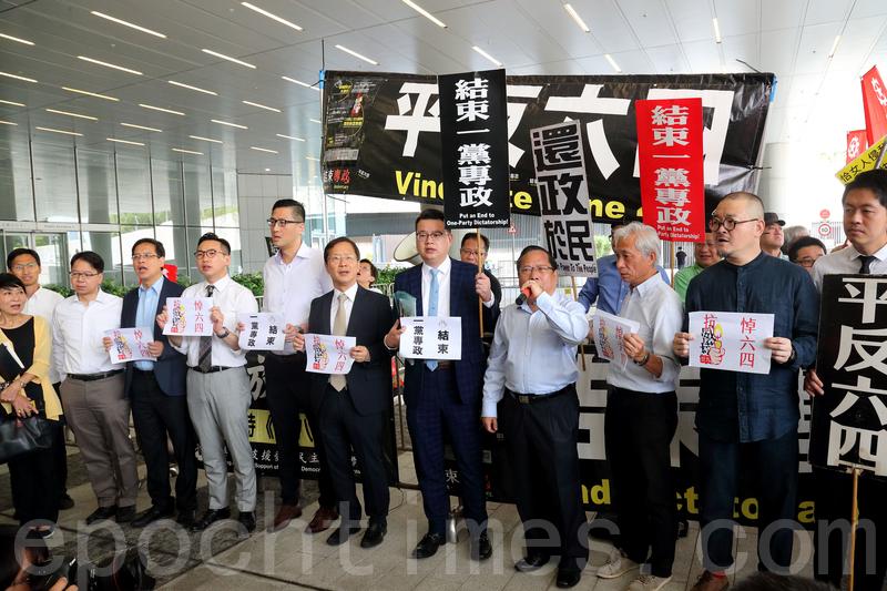 支聯會主席何俊仁、副主席蔡耀昌及多位民主派立法會議員昨日上午齊集在立法會示威區,聲援公民黨議員陳淑莊提出的「毋忘六四」議案,並高叫「結束一黨專政」口號。(李逸/大紀元)