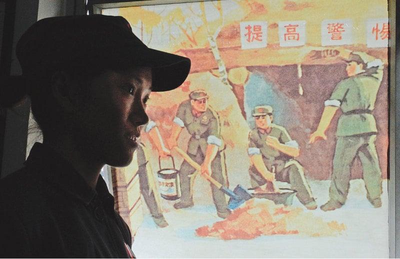 位於四川省成都市附近的「文化大革命」博物館。(AFP)