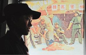 中國社會矛盾對立  文革幽靈籠罩