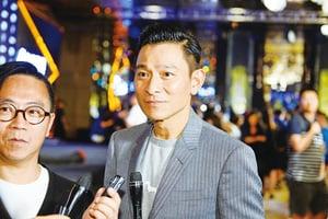 劉德華首任監製拍迷你劇 吳鎮宇張孝全型男對壘