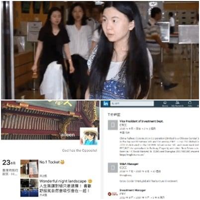 中鐵建投資部副總經理唐琳,違返法庭規定公開拍照,被法官當庭報警。(視像擷圖)