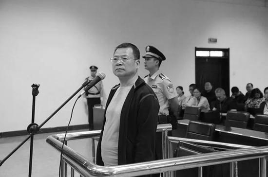 圖為庭審中的西安政協前副主席趙紅專。(來自渭南中院微信公眾號)