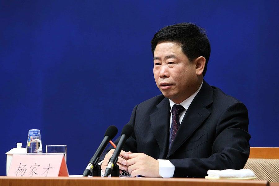 前銀監會主席助理楊家才受審 當庭悔罪