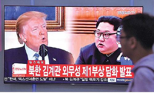 特朗普指金正恩若回心轉意,則仍盼會面。(Getty Images)