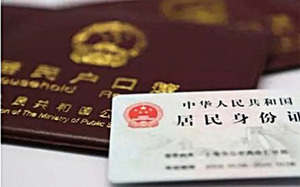 天津「搶人大戰」超七成落戶者是北漂