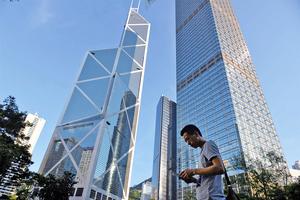 香港全球競爭力下降至第二 美國榮升榜首