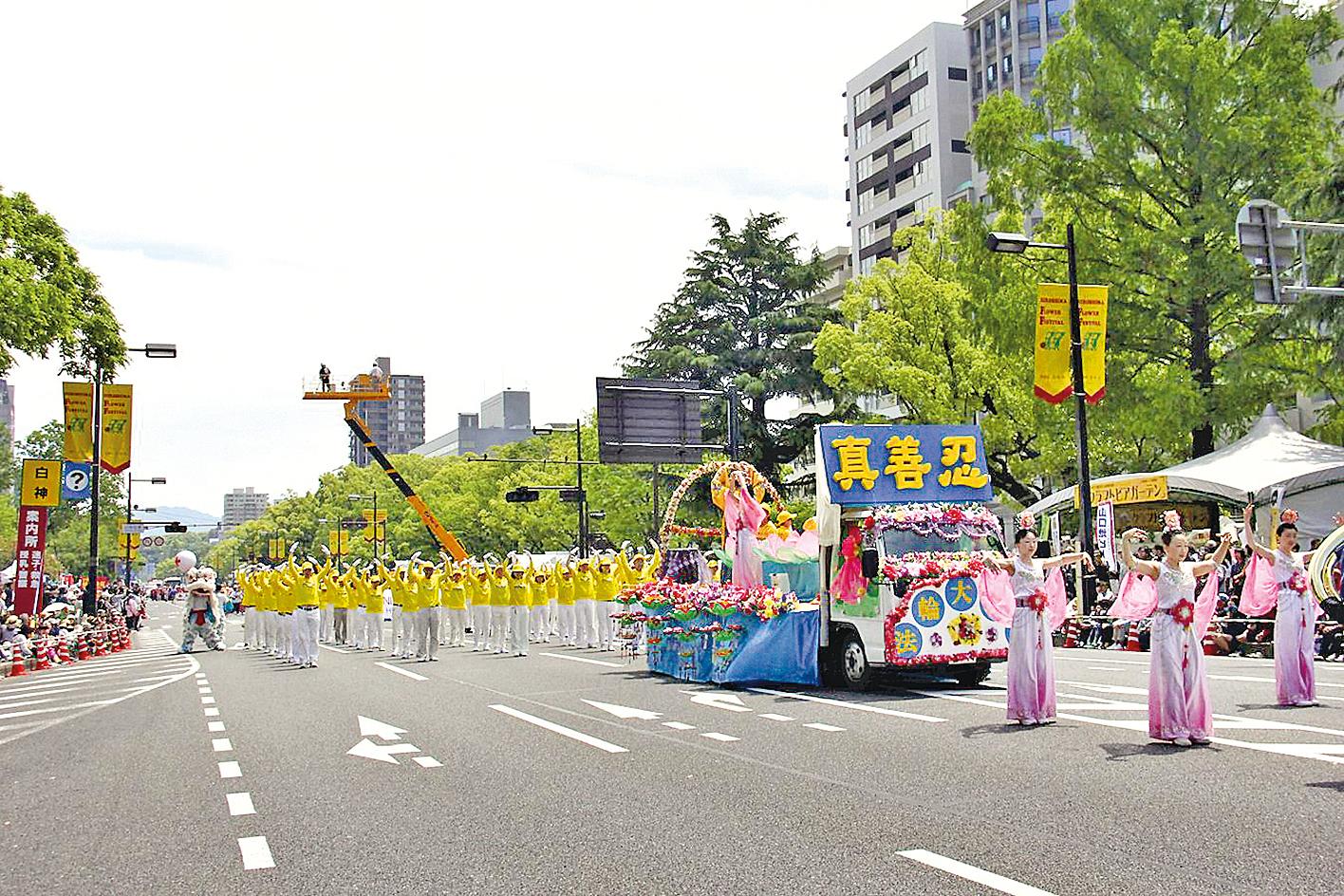 今年的日本廣島鮮花節吸引了近65萬人觀看,法輪功學員是連續第十七年參加這個活動。(明慧網)