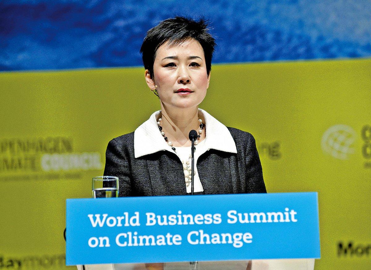 5月23日,李小琳突然從大唐集團退休。(Getty Images)