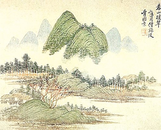 清 惲壽平〈春山暖翠〉(公有領域)