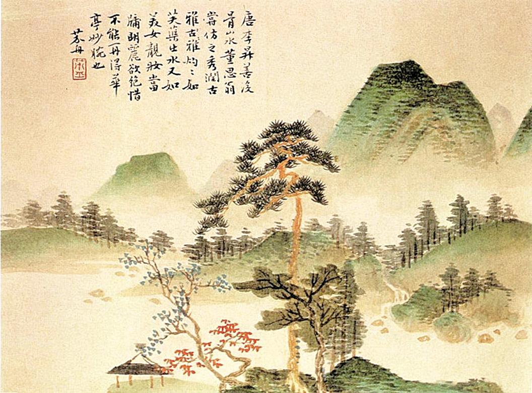 清 沈宗騫〈竹林聽泉圖〉(公有領域)
