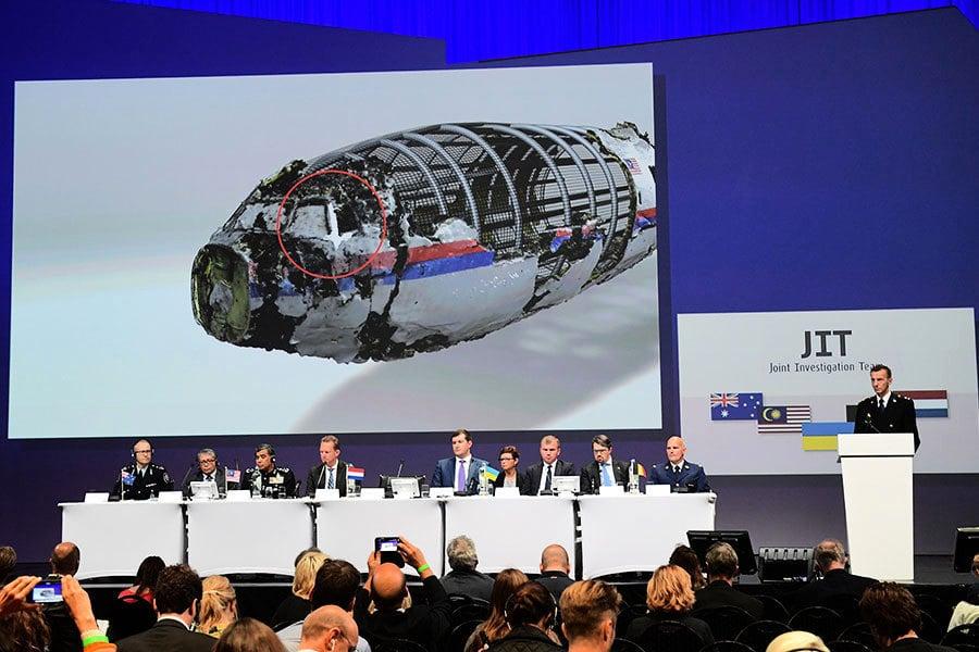 馬航MH17墜毀 調查人員:導彈來自俄軍53旅