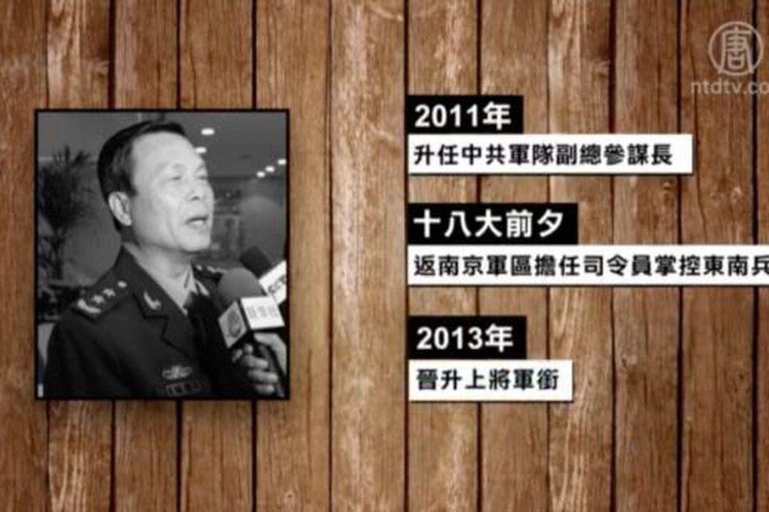 已退休的中共前副總參謀長、軍事科學院前院長蔡英挺,傳被連降八級。(視像擷圖)