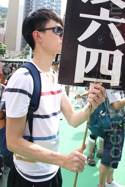 來自廣州的26歲蔣先生表示特地來港參加遊行,他強調不僅是要平反六四,還要結束中共政權。(蔡雯文/大紀元)